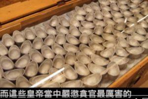中国古代没有银行 贪官是怎么藏钱的(视频)