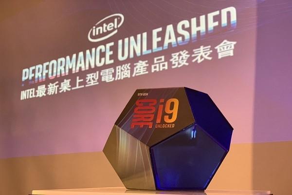 號稱「地表最強」 美商在台造勢第九代CPU