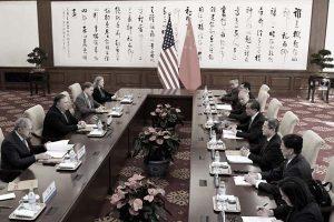 谁取消了中美安全对话?蓬佩奥王毅当面爆争执