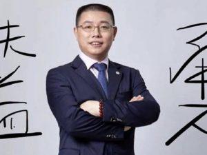 """""""小三""""染艾滋 怒曝平安集团高管身份"""