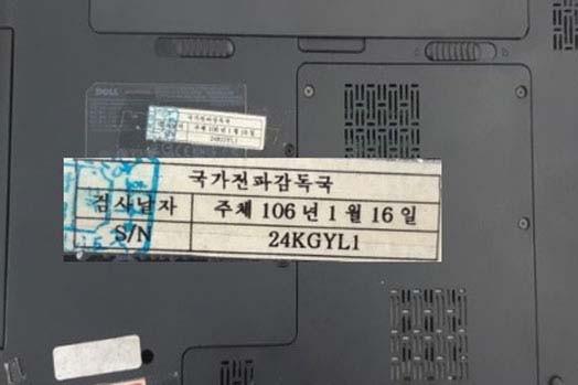 信号?金正恩解除禁美令 国营店出售美国电脑