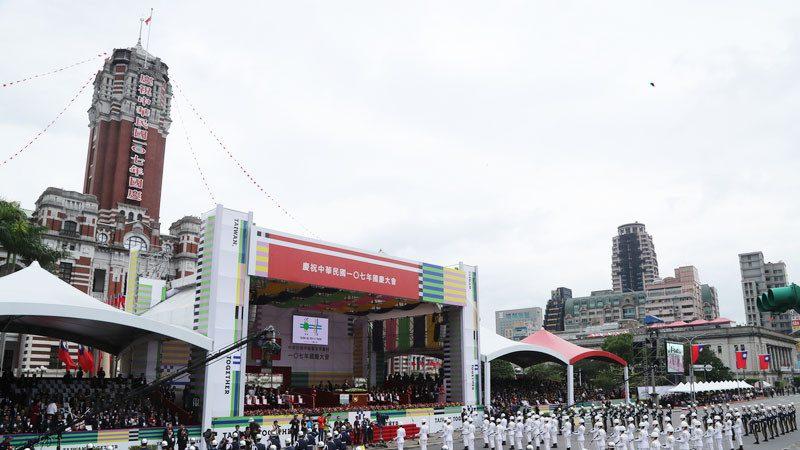 中华民国107年双十国庆大典 总统府前举行(直播回放)