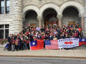 雪城举办中华民国国庆升旗庆典 多位政要出席