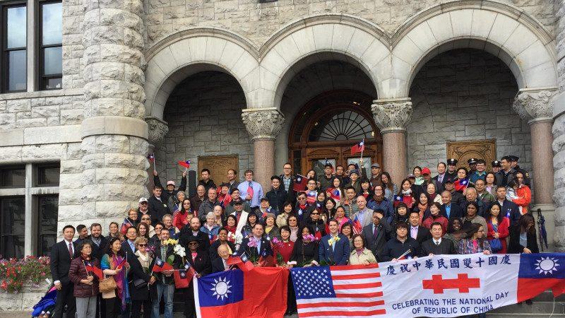雪城舉辦中華民國國慶升旗慶典 多位政要出席