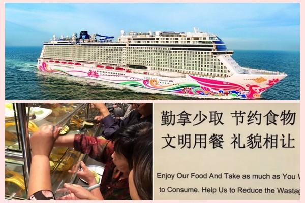 中國人吃跑最豪華遊輪 美「喜悅號」宣布:離開中國