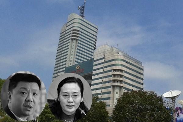 傳媒系統腐敗重災區 湖南廣電又一副台長被查