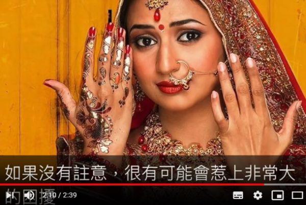 去印度遊玩 看到鼻子上帶有環的女人 千萬不要靠近(視頻)
