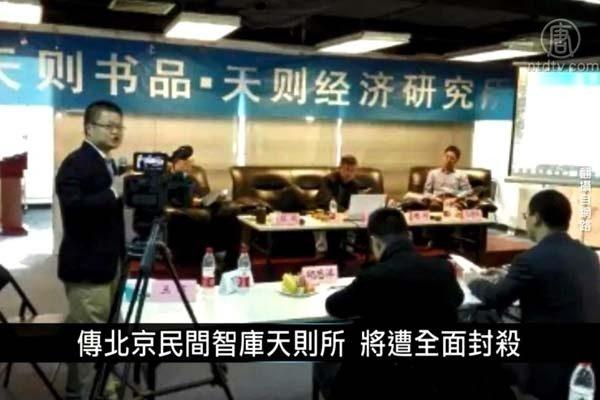港媒曝北京誤判貿戰原因:智庫都提供「過濾」信息