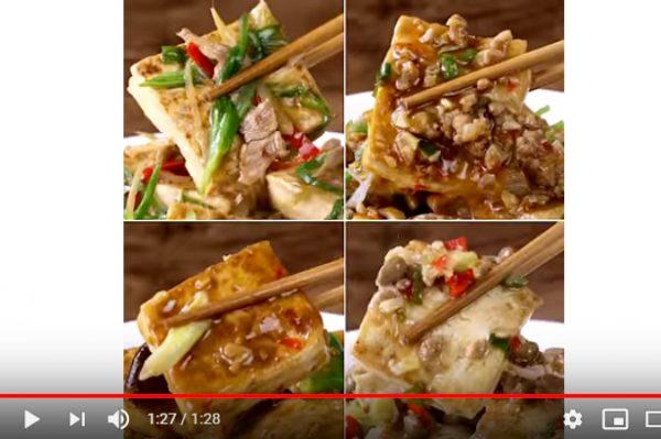 4种家常豆腐做法 超下饭(视频)