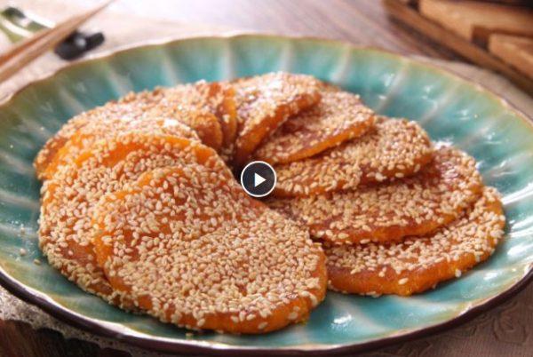 自製芝麻南瓜餅(視頻)