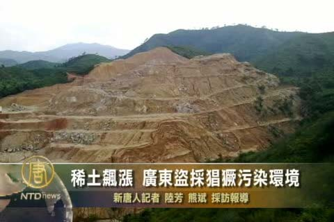 中共啟動「殺手鐧」?加碼貿戰稀土減產36%