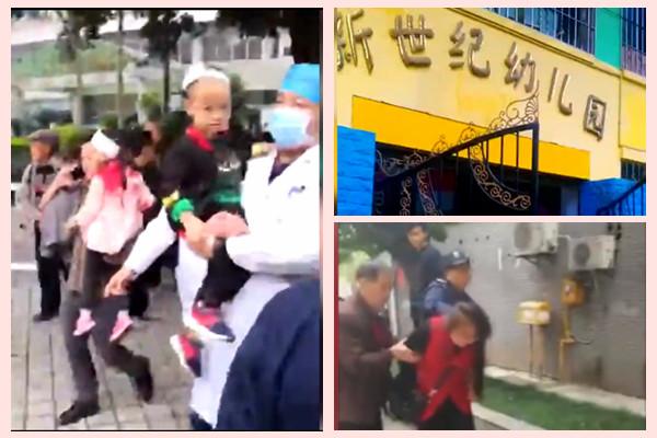 重庆女狂砍14幼儿 恶性事件频发陆民担忧(视频)