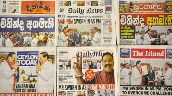 斯里兰卡陷宪政危机 前强人总统突任新总理