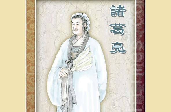 【歷史故事】中華文化中警戒色慾故事(四)