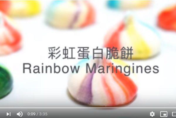 彩虹蛋白脆饼(视频)