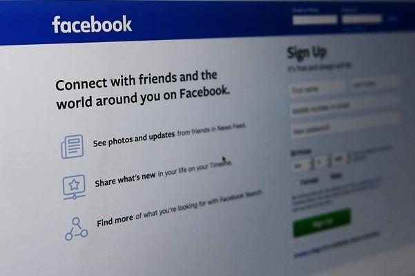 散播争议性言论 脸书删82个伊朗假账号