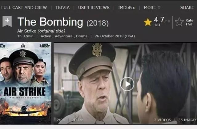 《大轰炸》北美上映口碑崩盘 被轰叙事混乱走马观花