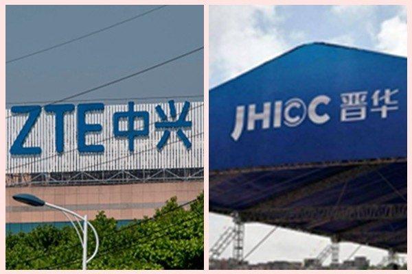 步中興後塵 福建晉華公司被美國下達「限售令」