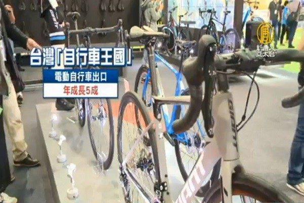 美中貿易戰效應 台廠自行車高階產線移回台灣