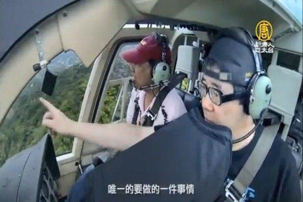 """""""看见台湾""""导演齐柏林空难 疑驾驶疲劳.高度过低"""