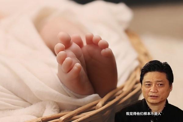 """承山:基因编辑婴儿打开了""""魔盒"""""""