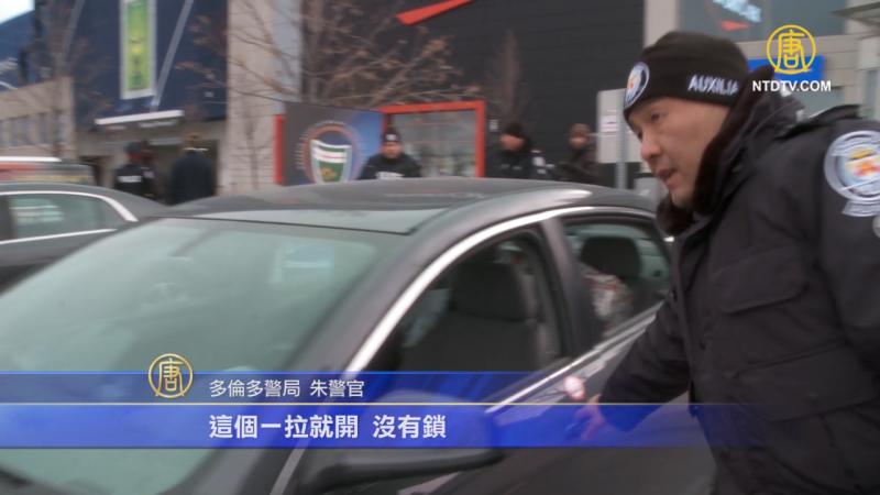 安省警方提醒:圣诞购物季 小心偷车贼