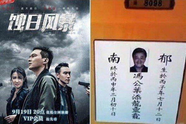 """赵本山""""遗照""""惊现灵堂 赵女愤愤不平"""