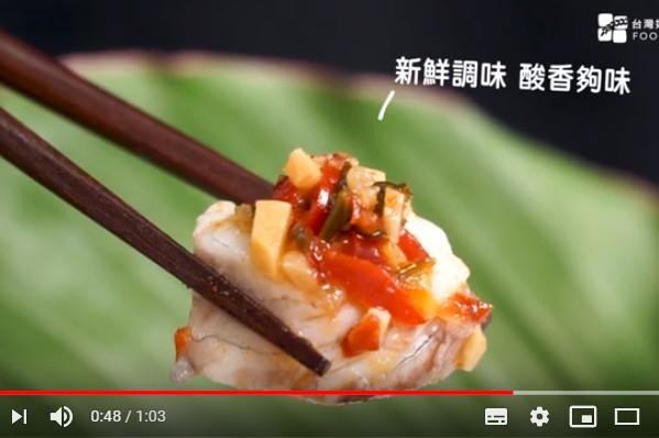 電鍋做檸檬魚 經典泰式料理 5分鐘上菜(視頻)