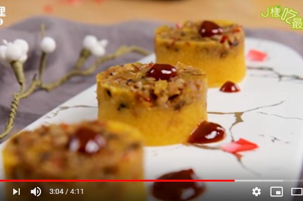 金瓜碗粿 台灣美味小吃(視頻)