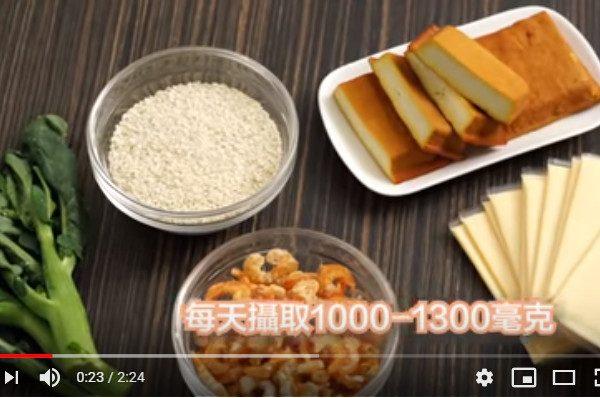 营养学家:5种高钙食物 吃完前后2小时不宜饮咖啡或茶(视频)