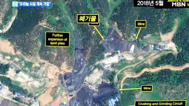韓媒:朝鮮邊談判 邊生產核武關鍵材料