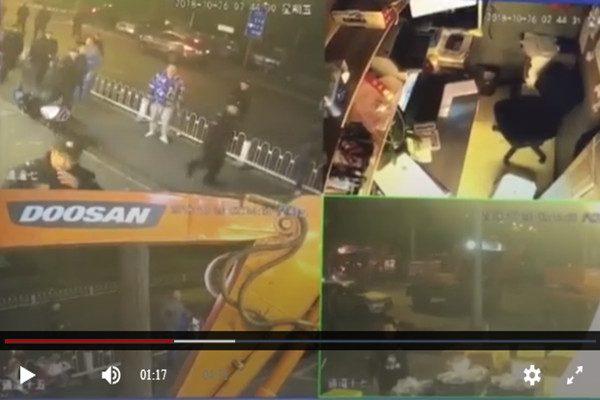 200餘北京黑衣保安  深夜打砸店鋪