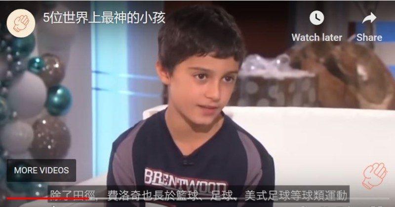 5位世界上最神奇的小孩 看完驚呆了(視頻)
