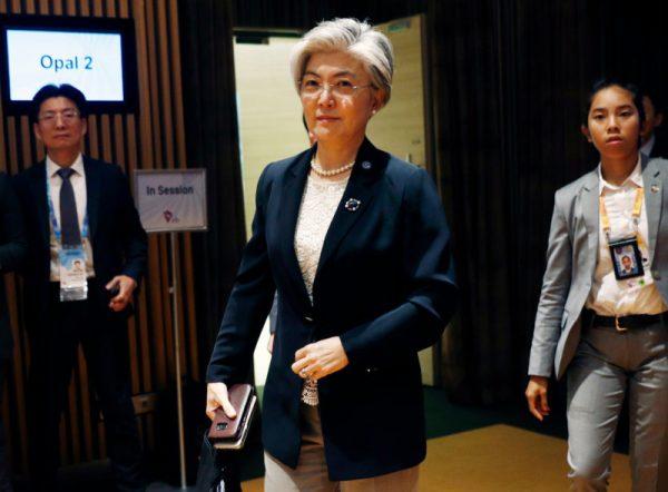 蓬佩奧與金英哲會談推遲 韓外長:是應朝鮮要求