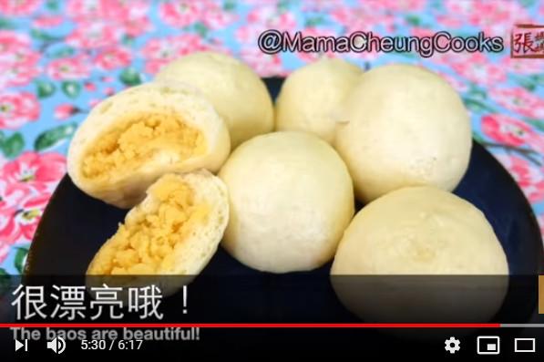 自製奶黃包 餡料豐富 又香又滑(視頻)