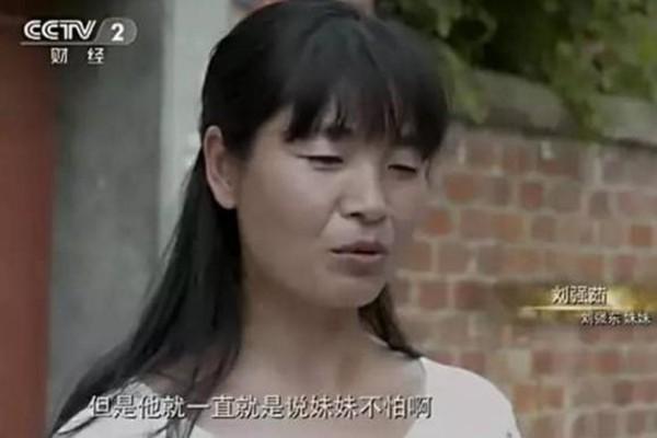 网传刘强东妹妹猝死 年仅40岁