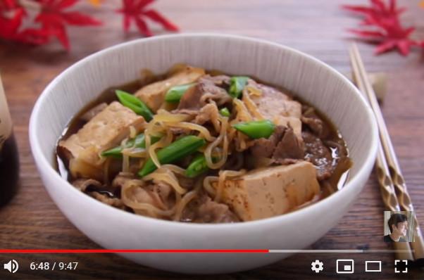 牛肉炖豆腐 日式温暖料理(视频)