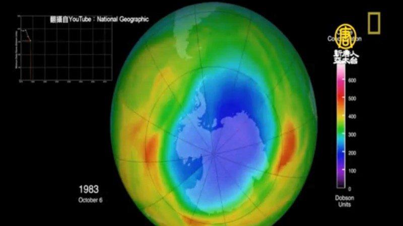 聯合國:臭氧洞正縮小 有望2060年代全復原