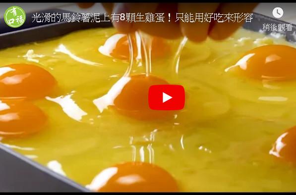 丰盛又温暖的砂锅菜 只能用好吃来形容(视频)