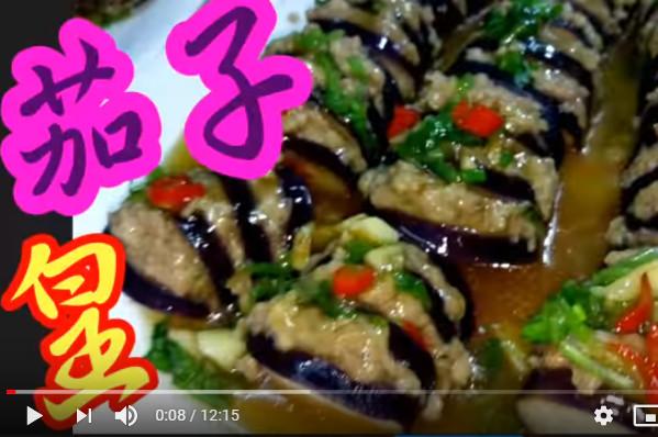 茄子蒸肉 健康好味 做法超简单(视频)