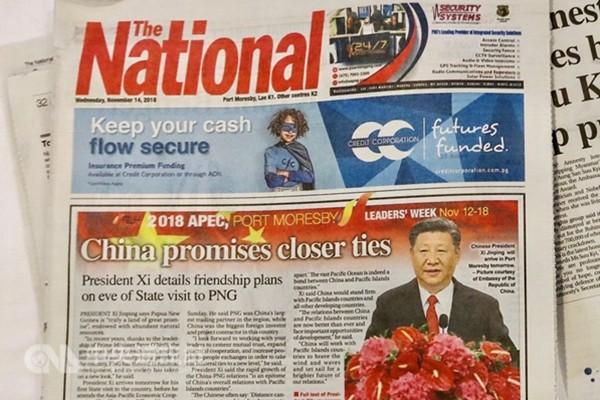 """习近平变""""中华民国总统""""?亚太峰会新闻闹乌龙"""