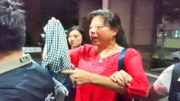 中共介入台湾选战?爱国同心会秘书长涉贿选被拘