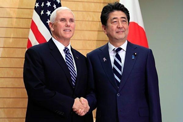 李克强东亚经贸协定谈判遇挫 中共组团抗美或泡汤