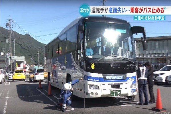 日旅巴司机突晕倒蛇行 乘客控方向盘救下全车人
