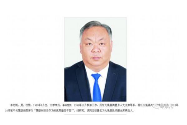 云南80后官员头发全白形如老翁 疑年龄造假