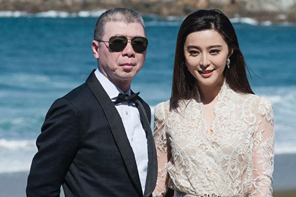 网传冯小刚被罚20亿元 当局近期公布细节