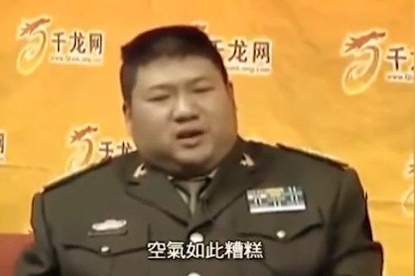 网友恶搞毛新宇朗诵《沁园春 霾》 习曾被逗笑(视频)
