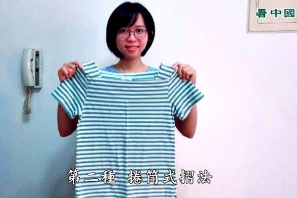 三種摺衣服的方法 防皺又省空間(視頻)