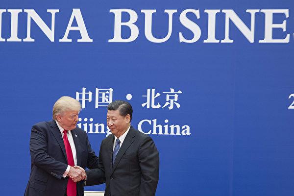 古玉文:中共在劫難逃 或成G20重大看點