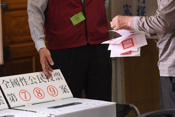台湾九合一选举并公投登场 投票前必看10大须知
